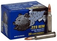 Silver Bear .223 Remington 55Gr. FMJ Zinc Plated 20-Pack