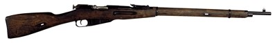 "CI Russian M91-30 Rifle 26"" Barrel 7.62x54R"