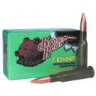 BROWN BEAR 7.62x54R 174GR FMJ