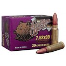 Golden Bear 7.62x39 123Gr. Hollow-Point 500 Round Case